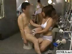 CFNM busty Japanese babe cleans cock at public spa