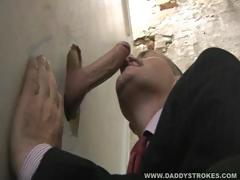 gloryhole-business